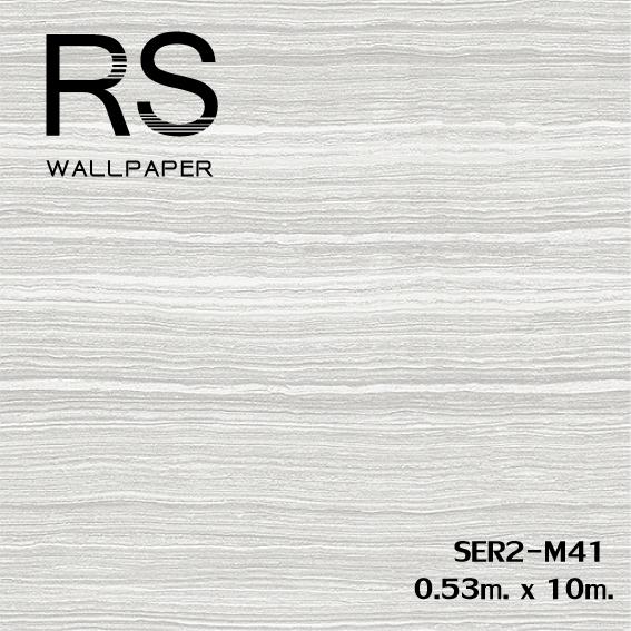 วอลเปเปอร์ลายหน้าตัดหินอ่อน SER2-M41