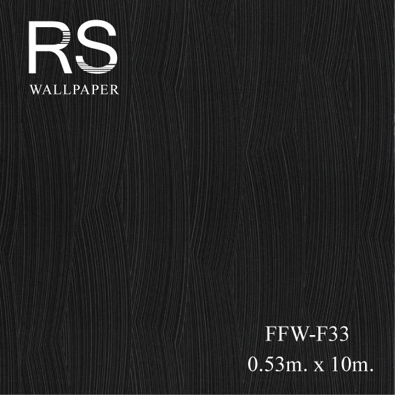 วอลเปเปอร์พื้นสีดำ FFW-F33