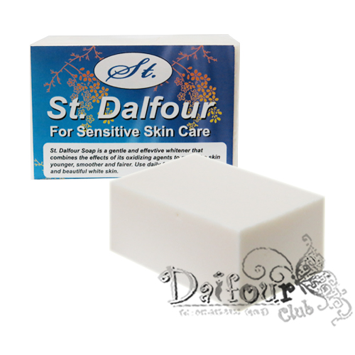 ST.Dalfour Beauty Whitening Soap ขนาด 200 g สบู่น้ำนมบริสุทธิ์ ผสมมะพร้าว สูตรออ่นโยนสำหรับผิวอ่อนโยน บอบบาง