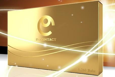 ดีคอนแทค D-Contact อาหารเสริมนวัตกรรมล่าสุดเพื่อบำรุงสายตา