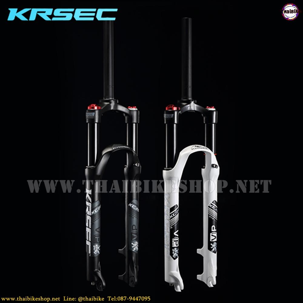 โช้คลม KRSEC รุ่น XC-20 สำหรับ 26/27.5
