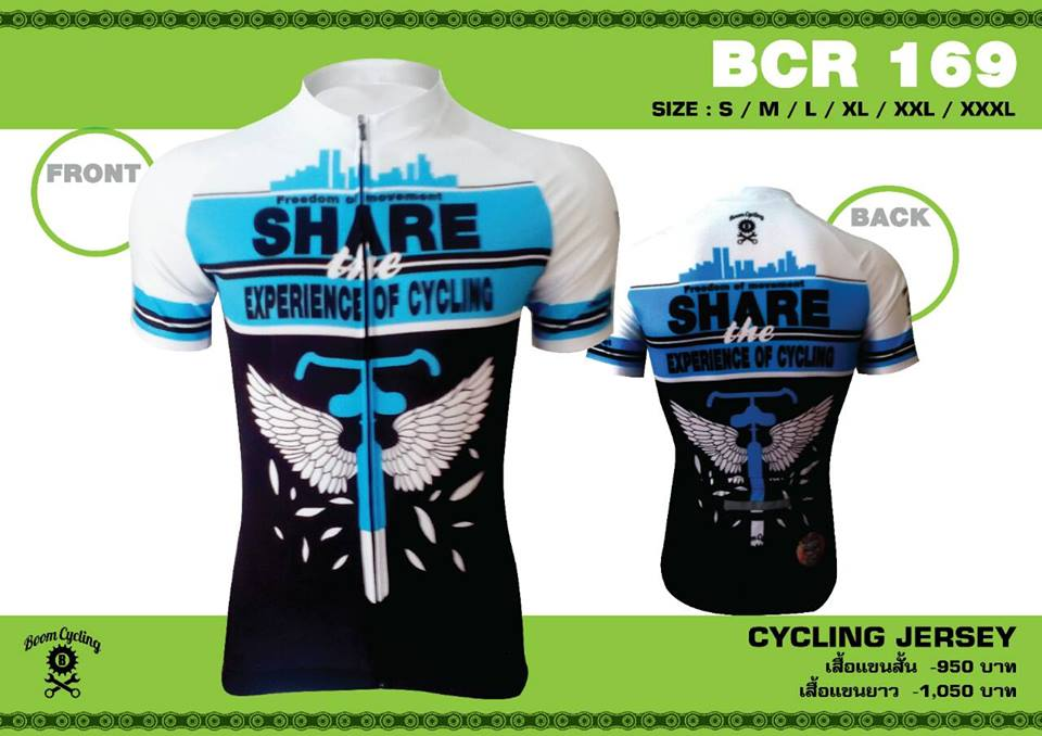 BOOM CYCLING :BCR169 เสื้อจักรยานเจอซี่ ขาวฟ้าดำลายปีก