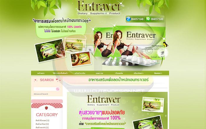 www.entraver.com