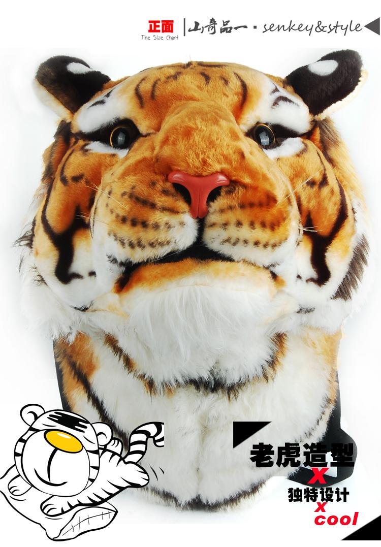 หัวเสือ
