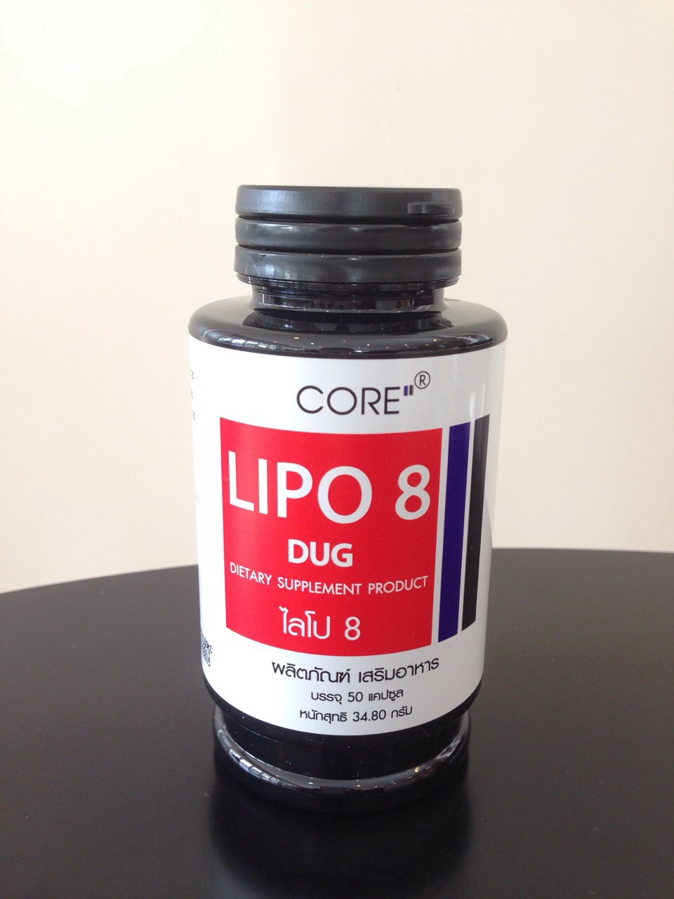 LIPO 8 (ไลโป 8) อาหารเสริมยาดักจับไขมัน