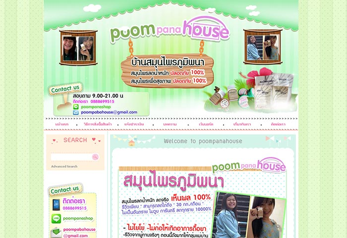 www.poompanahouse.com