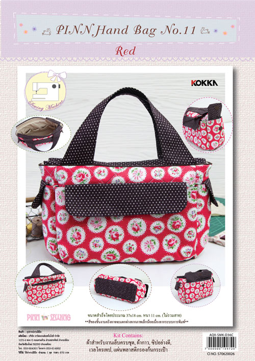 PINN Hand Bag No.11 (Red)