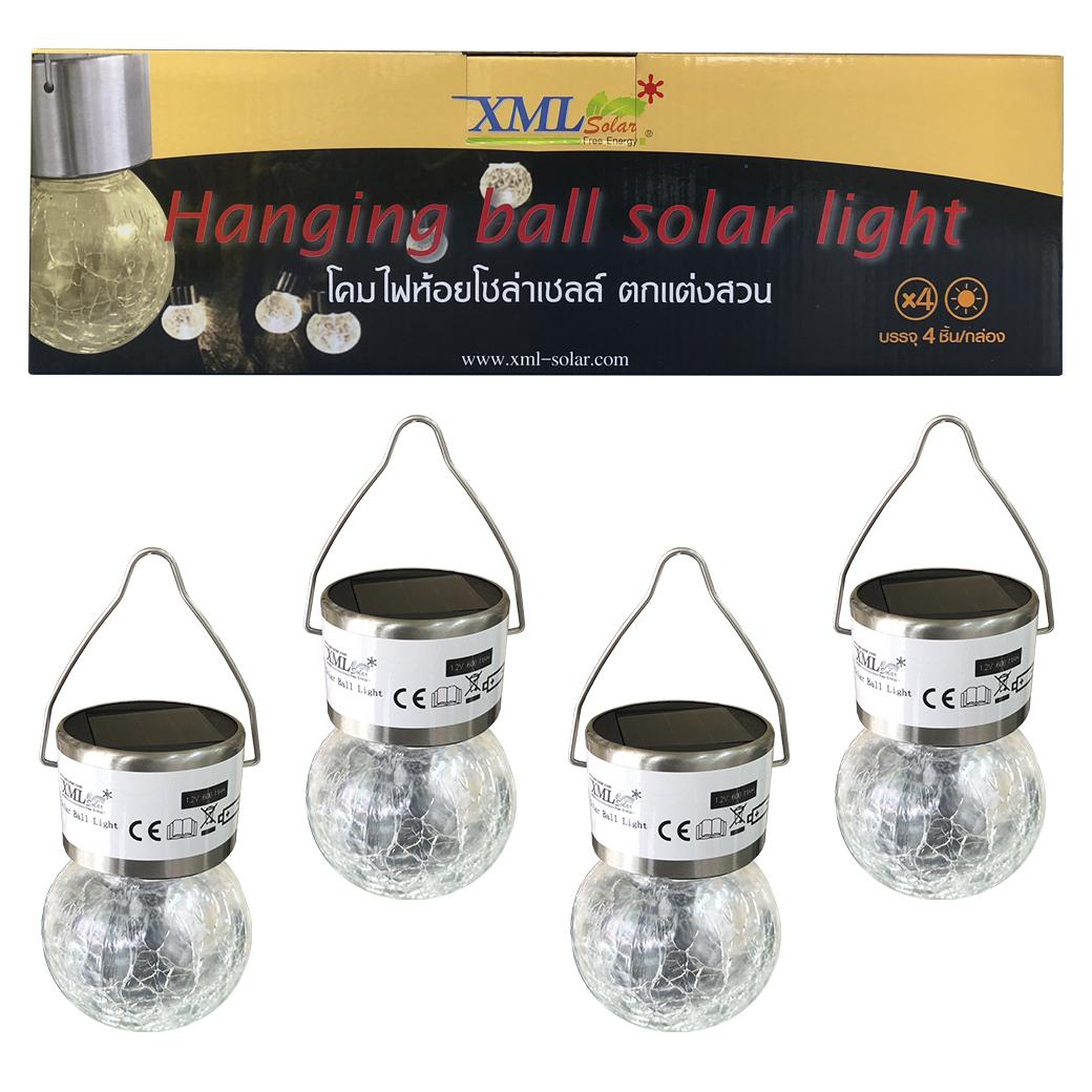 ไฟห้อยพลังงานแสงอาทิตย์ Crackle ball แสงเหลืองวอมไวท์ (4 ชิ้น)