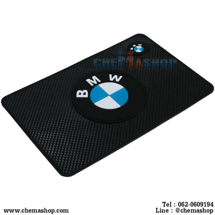 แผ่นกันลื่น BMW