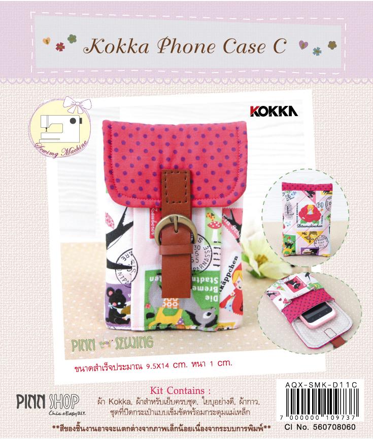 Kokka Phone Case C