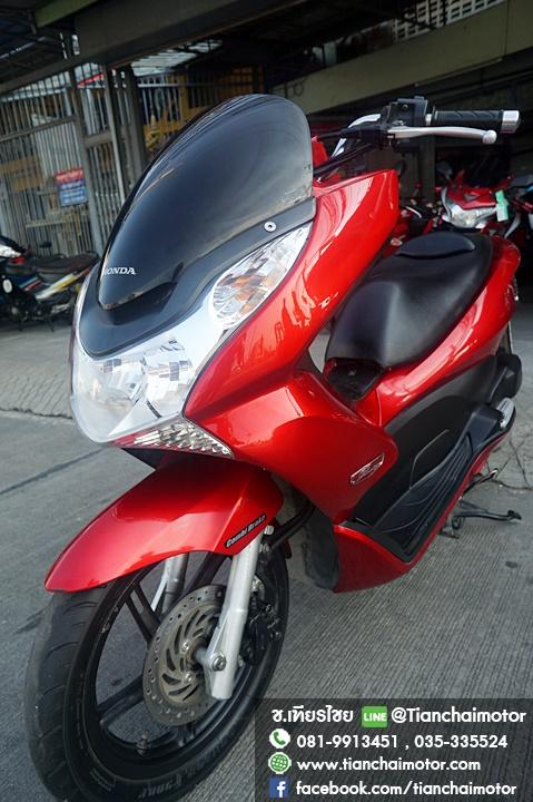 PCX150 ปี56 สภาพพร้อมใช้ สีแดงสวย ขับขี่ดี ราคา 43,500