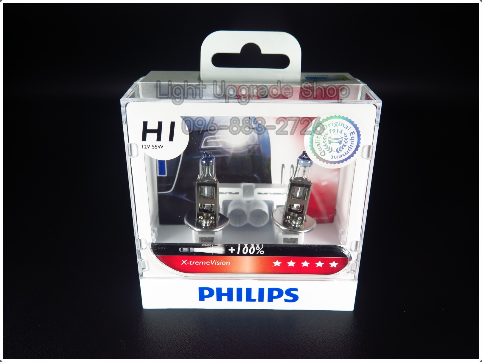 Philips X-Treme Vision +100% [H1]