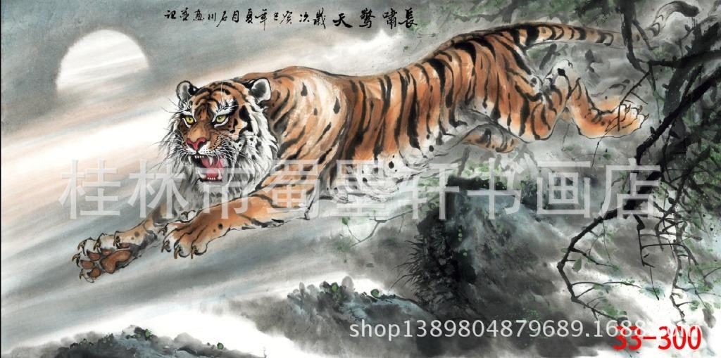 ภาพพิมพ์ ลายภาพวาดพู่กันจีน เสือท่องราตรี 50*100cm cnn17