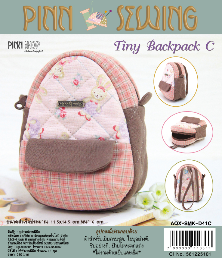 Tiny Backpack (Pink)