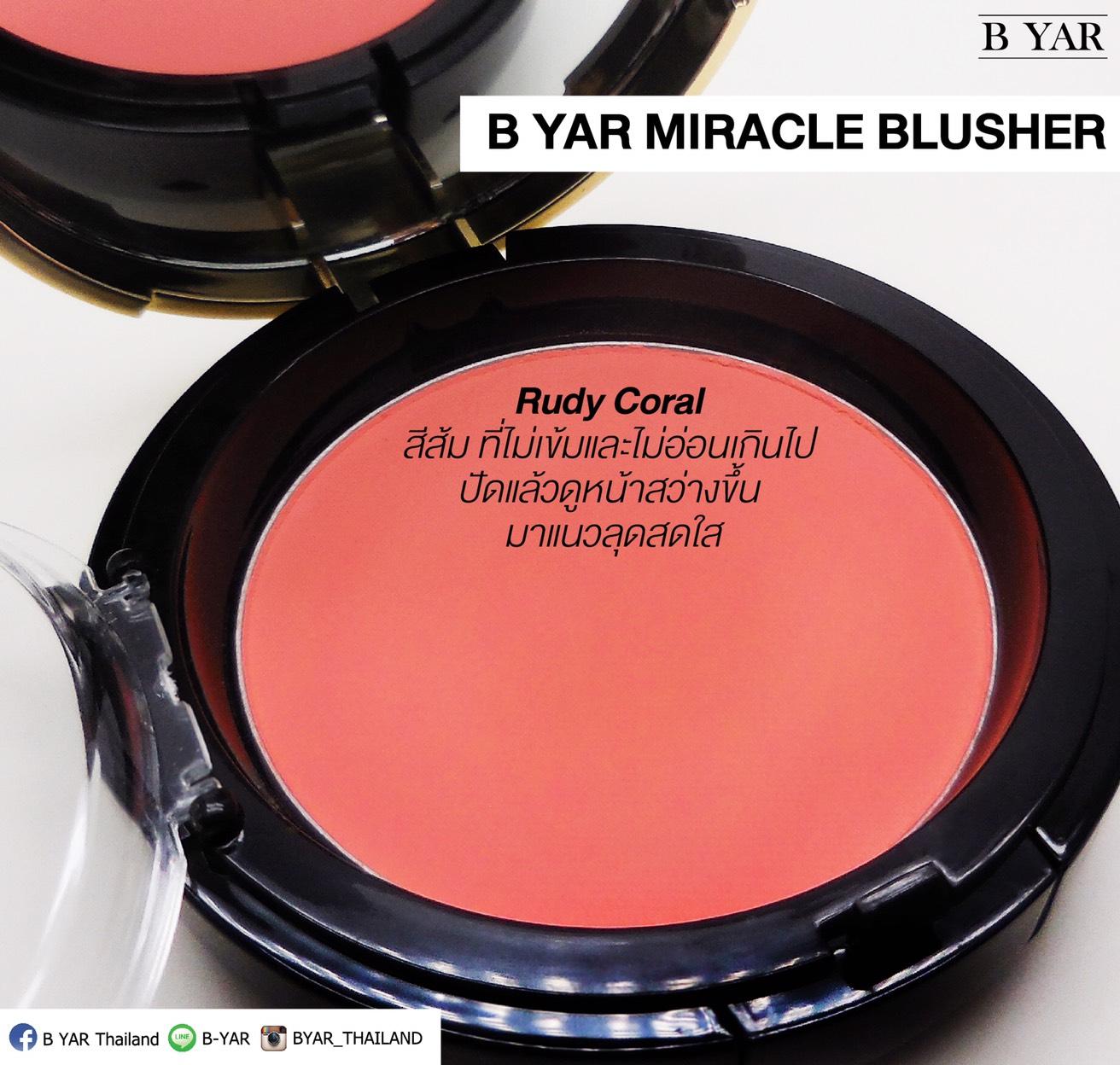 B YAR Miracle Blusher #Rudy Coral