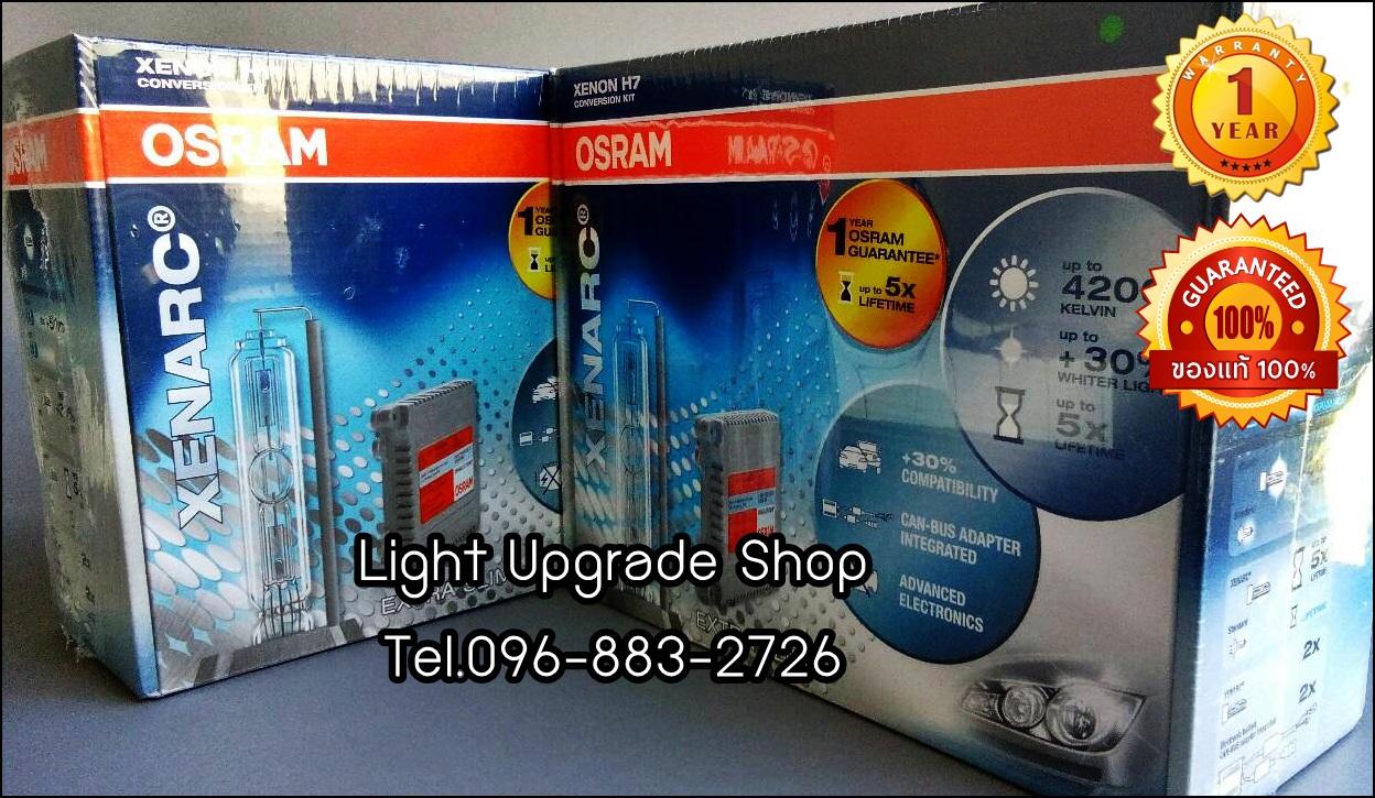 Osram Xenon Conversion Kit [4200K] H1,H4,H7,H11,HB3,HB4