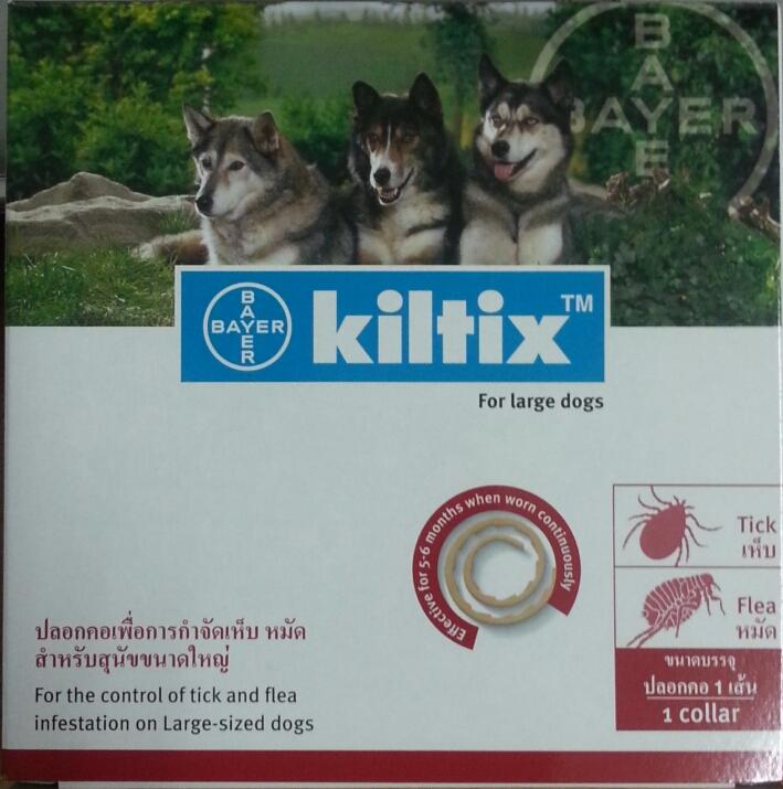 Kiltix size L จำนวน 1 ชิ้น Exp. 10/20