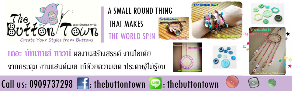 The Button Town