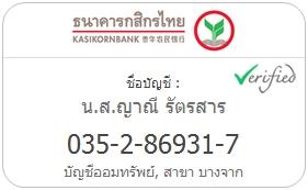 https://online.kasikornbankgroup.com/K-Online/preLogin/popupPreLogin.jsp?lang=th&type=