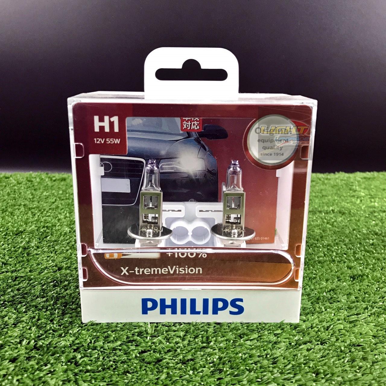 หลอดไฟอัพเกรด PHILIPS H1 X-Treme Vision +100%