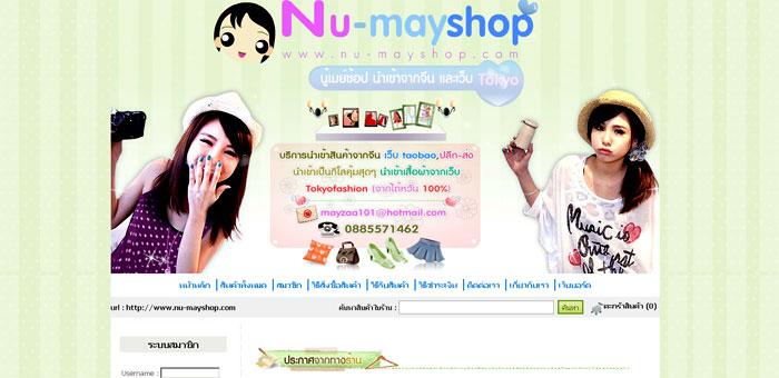 www.nu-mayshop.com
