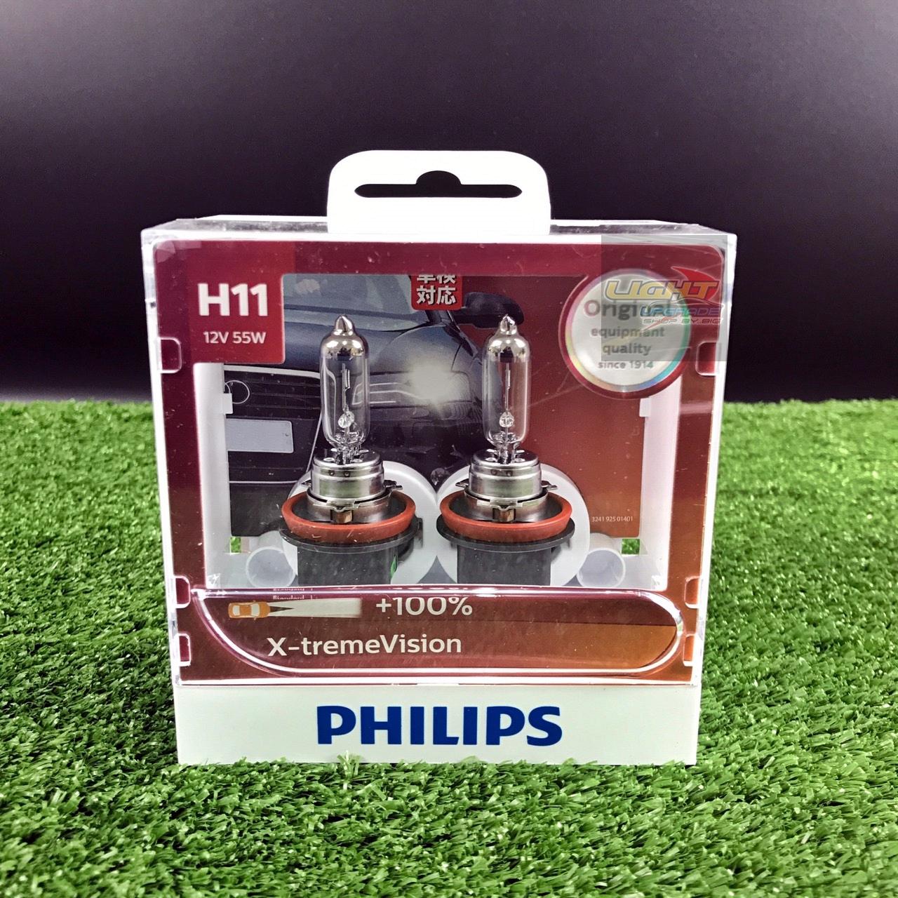 หลอดไฟอัพเกรด PHILIPS H11 X-treme Vision +100%