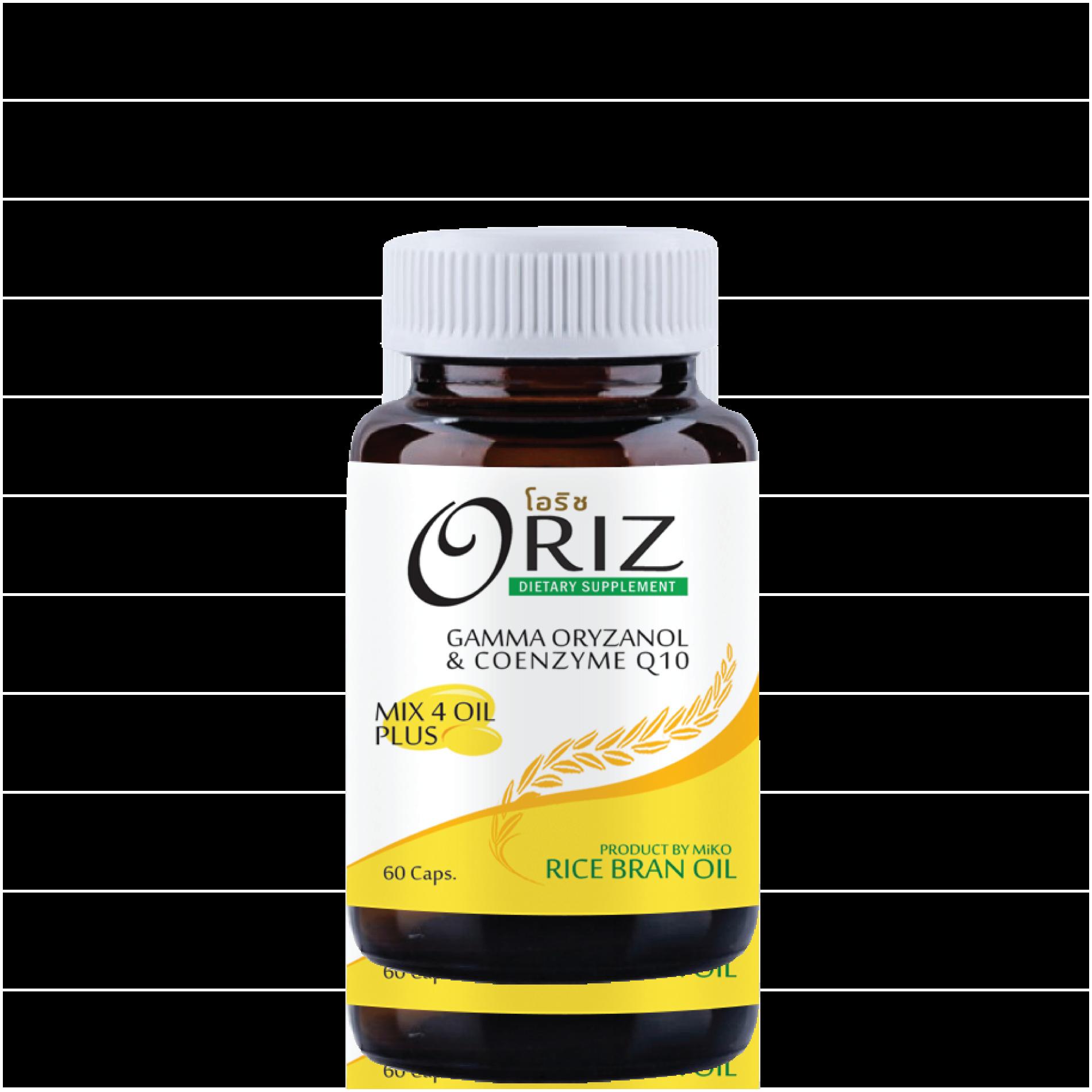 ORIZ (อาหารเสริม โอริช น้ำมันสกัดเย็น) 60 แคปซูล