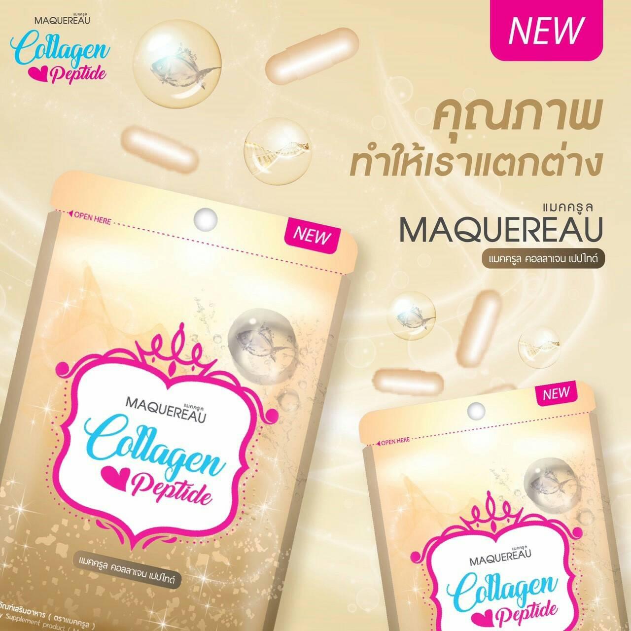 MAQUEREAU Collagen Pure Pure แมคครูล คอลลาเจน เพียว เพียว