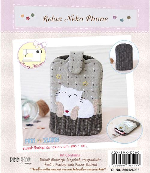 Relak Neko Phone
