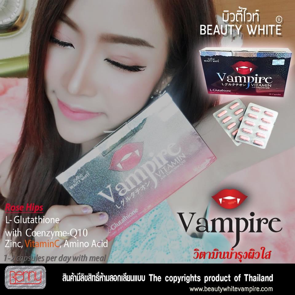 Beauty White Vampire Vitamin วิตามินผิวใสจาก บิวตี้ไวท์ แวมไพร์
