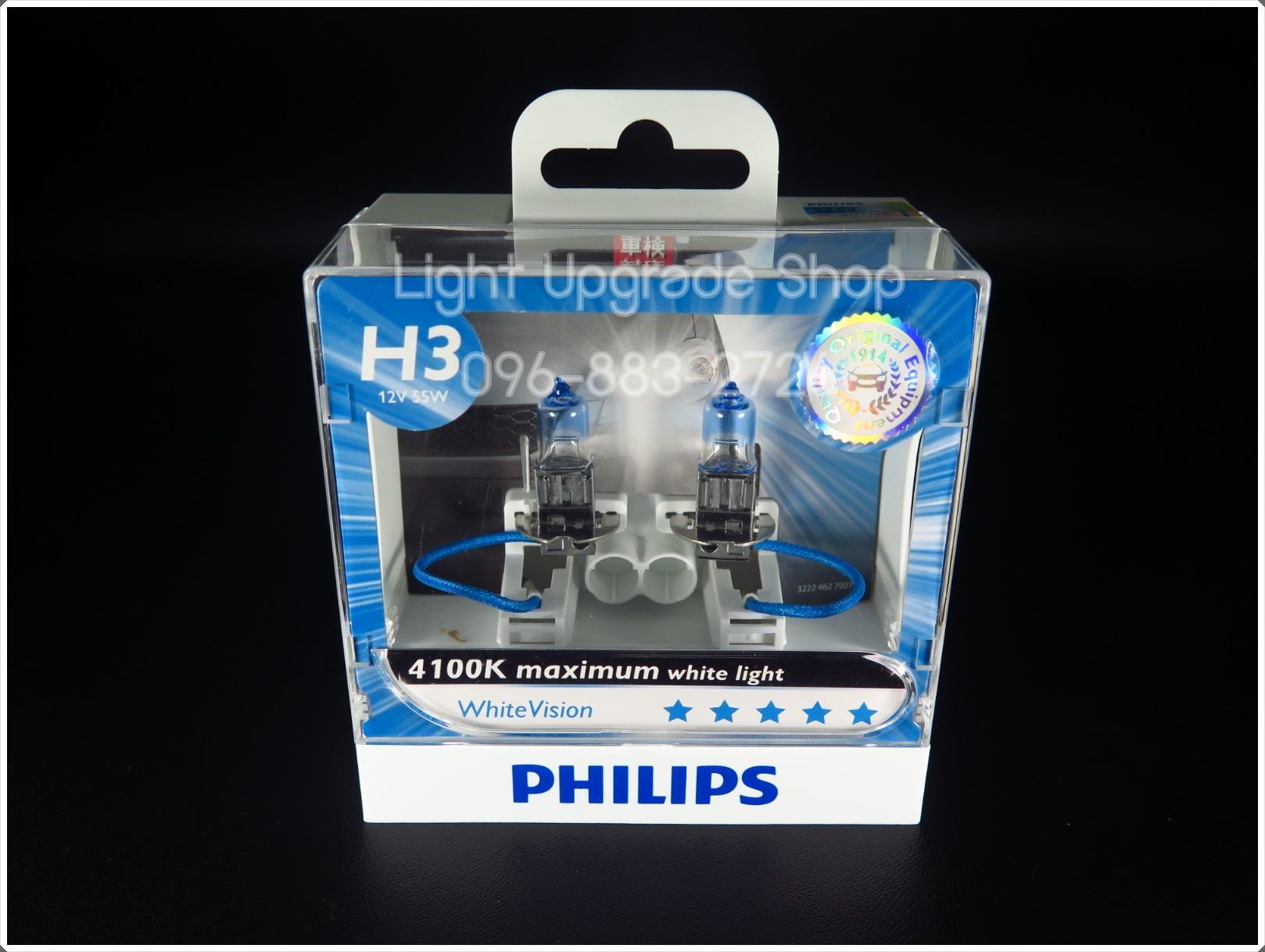 Philips White Vision 4100K [H3]