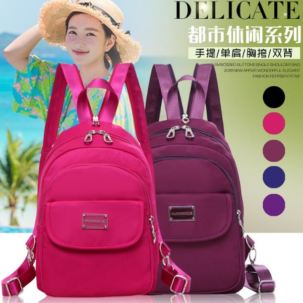 พรีออเดอร์!!! fashion กระเป๋าสะพายไหล่ สไตล์เกาหลี รุ่น 0019