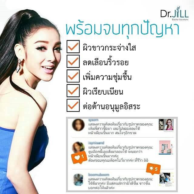 Dr.Jill G5 Essence