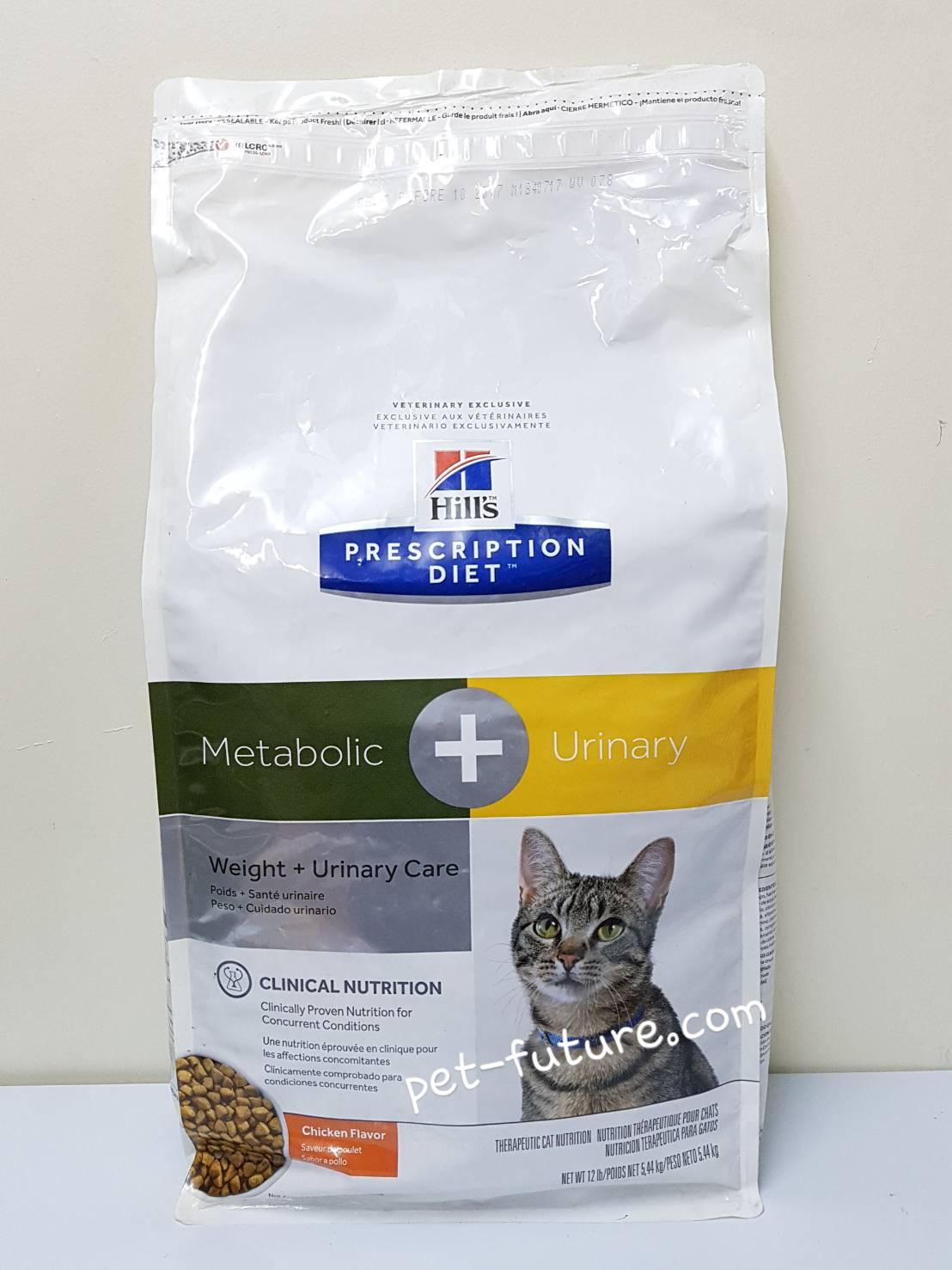 Metabolic+Urinary สำหรับลดน้ำหนักและกระเพาะปัสสาวะอักเสบ 5.44 kg. _Exp 10/17 ราคาแนะนำจร้า