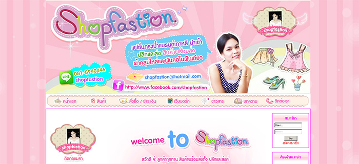 www.shopfastion.com