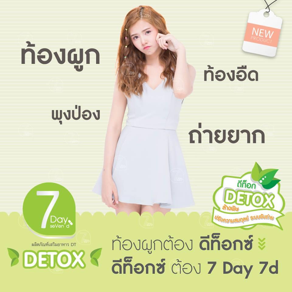 7Day7D Detox