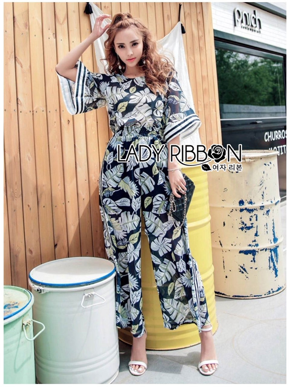 May Tropical Printed Flared-Sleeve Cropped Top and Flared Pants Set