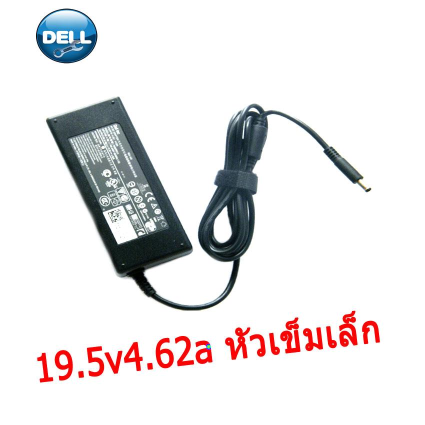 DELL XPS 13 12 Ultrabook AC adapter ที่ชาร์จ 19.5v4.62a หัวเข็มเล็ก แท้