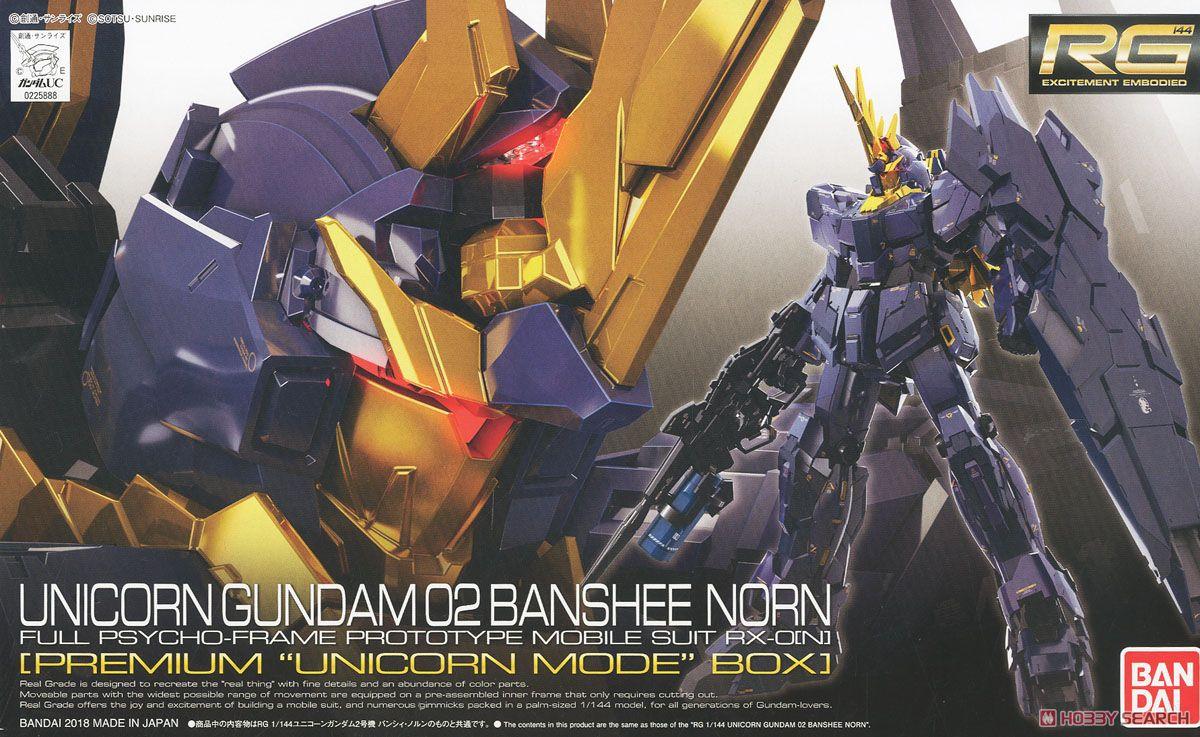RG 1/144 UNICORN GUNDAM 02 BANSHEE NORN [PREMIUM UNICORN MODE BOX]