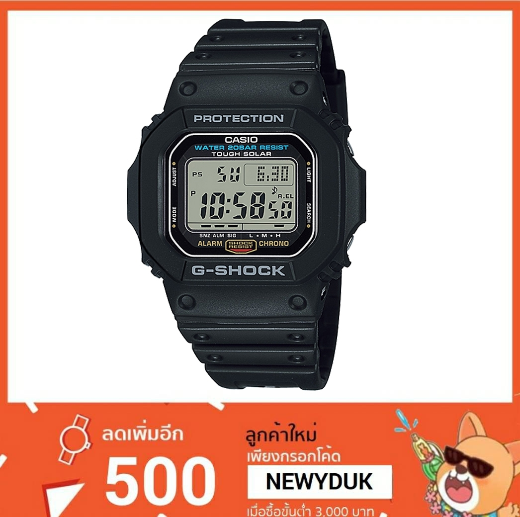 GShock G-Shockของแท้ ประกันศูนย์ G-5600E-1 จีช็อค นาฬิกา ราคาถูก ราคาไม่เกิน สี่พัน