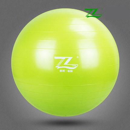 (พรีออเดอร์) บอลโยคะ Z ขนาด 65CM หนาพิเศษ รับน้ำหนักมากกว่า 300