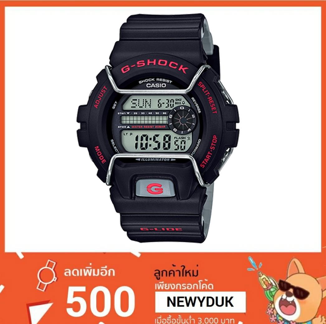 GShock G-Shockของแท้ ประกันศูนย์ GLS-6900-1 จีช็อค นาฬิกา ราคาถูก ราคาไม่เกิน สี่พัน