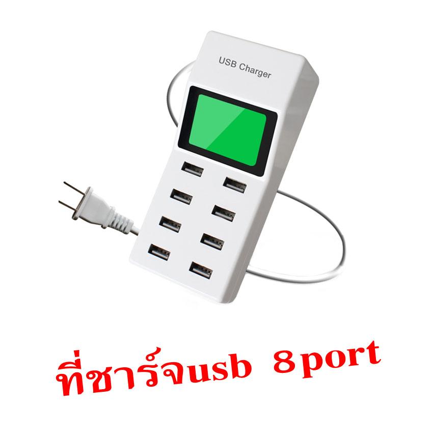 ที่ชาร์จSmartphone usb 5v 9.2a เป็นปลั๊กไฟมี usb 8ช่อง มีจอlcd