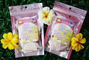 ชาหญ้าดอกขาว แช่น้ำร้อน15 ชิ้น