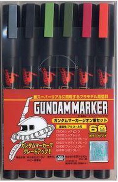 ชุด Gundam Marker ZEON SET