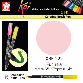 XBR-222 Fuchsia - SAKURA Koi Brush Pen