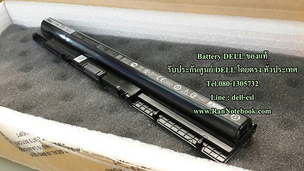 Battery Dell Latitude 3470 3570 4 Cell 40Whr ของแท้ ประกันศูนย์ Dell ราคา ไม่แพง