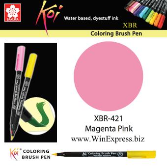 XBR-421 Magenta Pink - SAKURA Koi Brush Pen