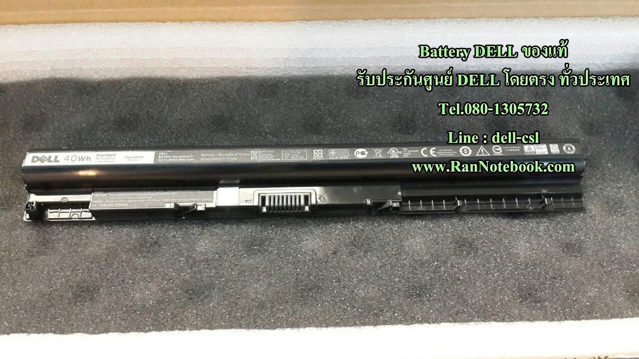 Battery DELL inspiron 5458 M5Y1K ของแท้ ประกันศูนย์ DELL ราคา ไม่แพง