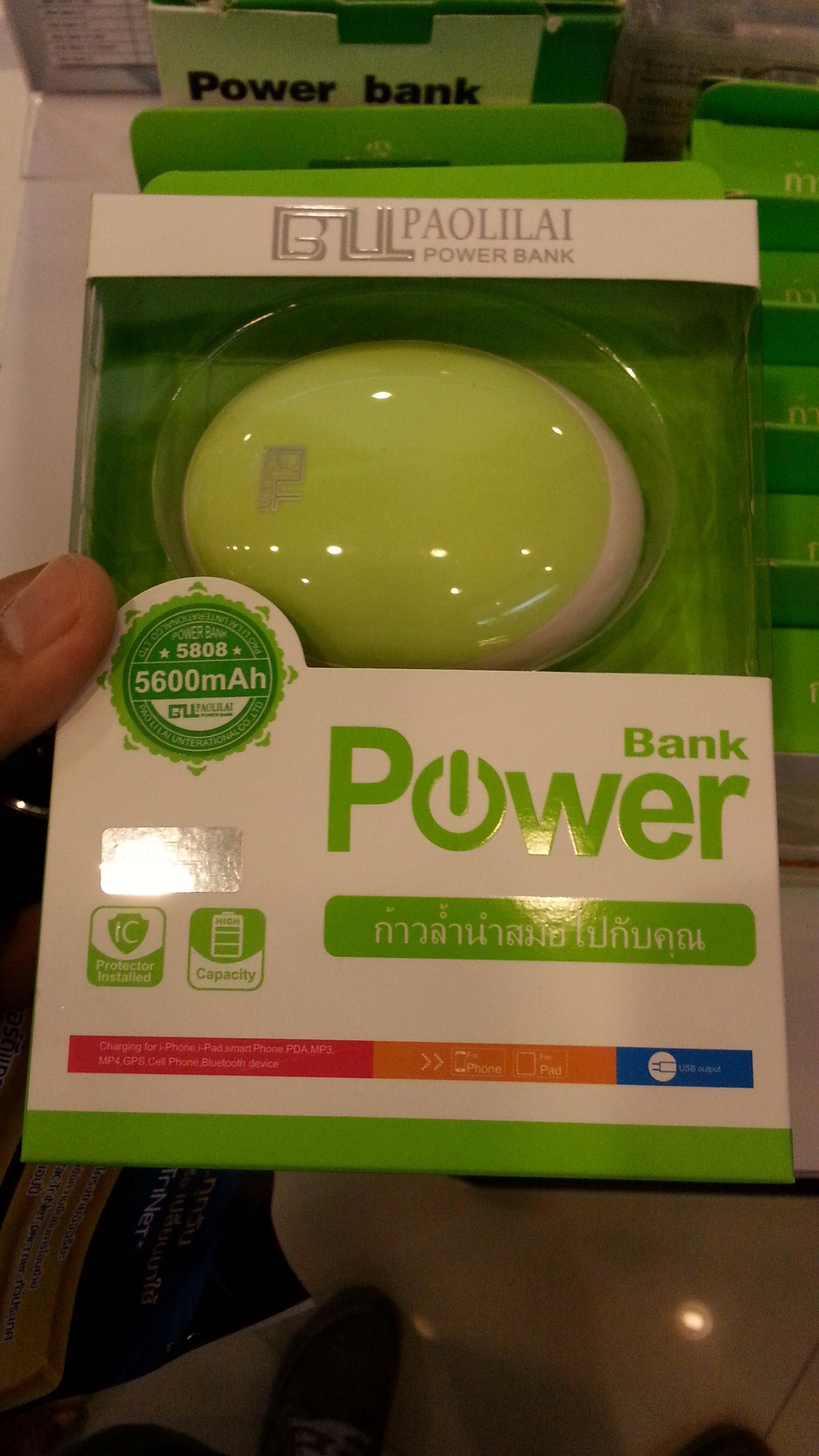 แบตสำรอง 5600mAh bll paolilai power bank สีเขียว